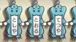 5BHorribleSubs5D-Hanasaku-Iroha-15-5B720p5D.mkv_snapshot_04.03_5B2011.07.10_18.42.465D