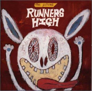 The_pillows_-_RUNNERS_HIGH