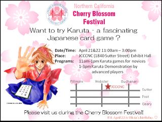 cherryblossomfestival-e