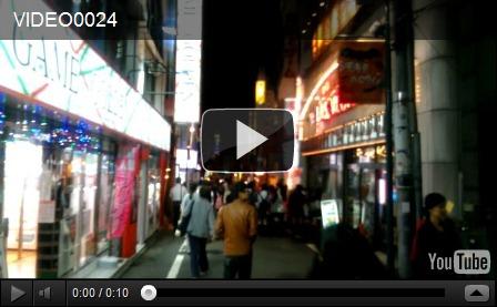 video5174075cef97255B2255D