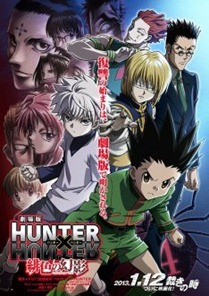 hunter-x-hunter-poster_thumb255B1255D