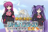 littlebusters-ex