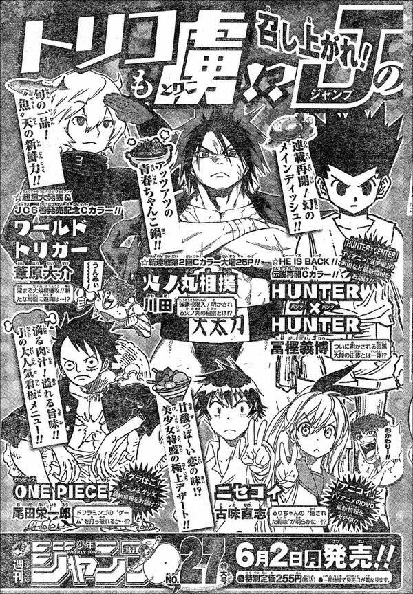 Hunter-2