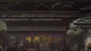 Shouwa Genroku - 04 -5
