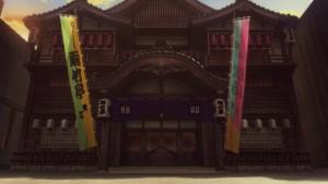 Shouwa Genroku -07 -28