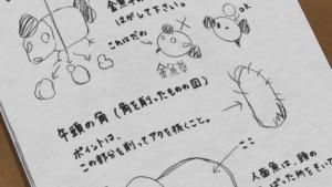 Hoozuki no Reitetsu - OVA 3 -3