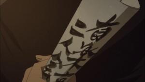 Shouwa Genroku - 12 -3
