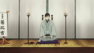 Shouwa Genroku Rakugo Shinjuu - 10 -26