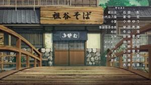 Shouwa Genroku Rakugo Shinjuu - 10 -45