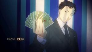 Joker Game - 01 -5