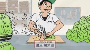 Tonkatsu DJ Agetarou - 01 -2