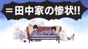 Tanaka-kun - 05 -4