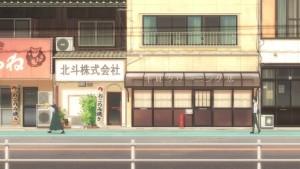 Tanaka-kun - 08 -8