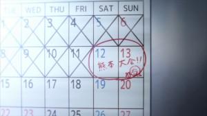Yowamushi Pedal The Movie -37
