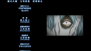 Boku no Hero - 13 -68