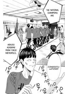 Chihayafuru - 165 -2