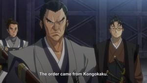 Koutetsujou no Kabaneri - 09-1