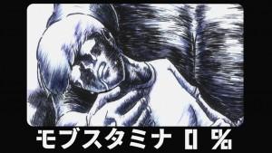 Mob Psycho 100 - 03 -3