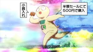Kyoukai no Rinne - 47 -29