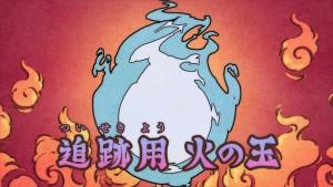 kyoukai-no-rinne-50-2