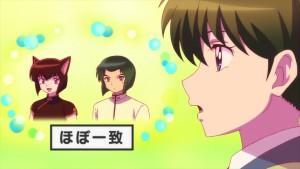 kyoukai-no-rinne-50-5