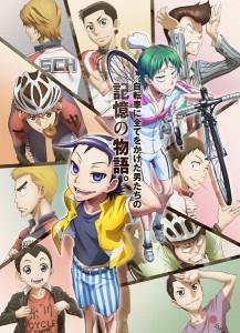 spare-bike-theatrical