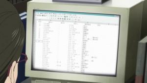 fune-wo-amu-03-13