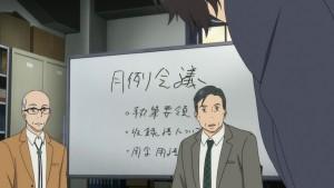 fune-wo-amu-03-27