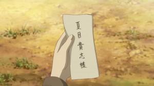 natsume-yuujinchou-go-04-44