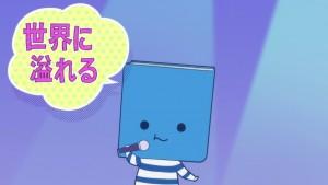 fune-wo-amu-05-21