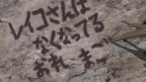 natsume-yuujinchou-go-06-4