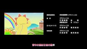 udon-no-kuni-07-59