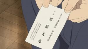 fune-wo-amu-08-5