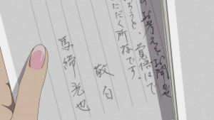 fune-wo-amu-09-6