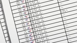 fune-wo-amu-10-14