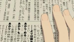 fune-wo-amu-11-2