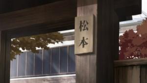 fune-wo-amu-11-6