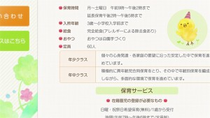 udon-no-kuni-11-3