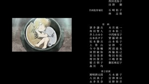 udon-no-kuni-12-91