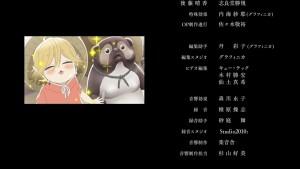 udon-no-kuni-12-94