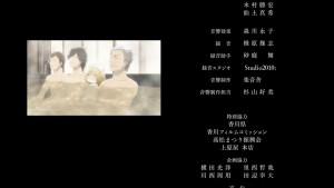 udon-no-kuni-12-95