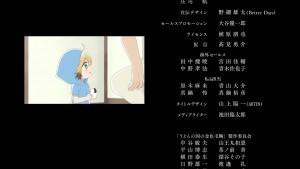 udon-no-kuni-12-96