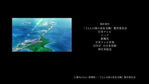 udon-no-kuni-12-99