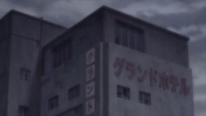 watamodou-09-33