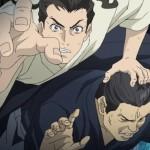Onihei - 02 -20