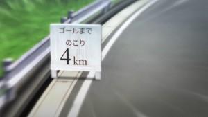 Yowamushi Pedal 3 - 03 -32