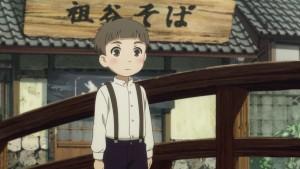 Shouwa Genroku 2 - 07 -29