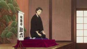 Shouwa Genroku 2 - 07 -50