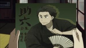 Shouwa Rakugo 2 - 08 -10
