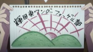 Seiren - 09 - 48